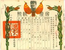 D4036, Land Deed of Liaoxi Province, China 1950 with Chairman Mao