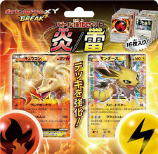 Japanese Pokemon XY Break Power Up Battle Strength set Fire vs Electric SEALED!