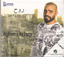 Joseph Atieh: ROUH, Kelme Elek, Hobek Saken Fiyee, Aiweeha, Dam'aato ~ Arabic CD