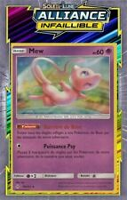 Pokémon Mew Pokémon TCG Individual Collectable Card Game Cards