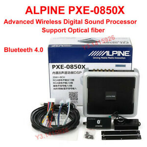 ALPINE PXE-0850S Advanced Wireless Digital Sound Processor Blueteeth 4.0 Newest