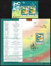 Korea - SC 2375 Year of the Dragon SS 2011 + leaflet