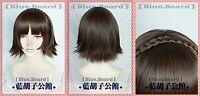 P5 Persona 5 QUEEN Niijima Makoto Game Costume Cosplay Wig +Wig Cap +Track