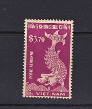 South Vietnam Stamps 1952  Day of Wandering Souls $3.70 Fish Dragon Clean MNH 1v