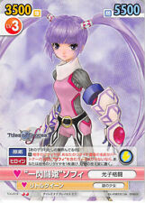 Tales of Graces Trading Card Victory Spark VS TOG/019 Uncommon Sophie