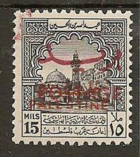 JORDAN 1953 OBLIGATORY TAX POSTAGE OVPT SG399 MNH