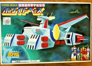 Mobile Suit Gundam # 15 White Base 1/2400 (Vintage & Rare)