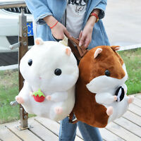 Hot Lolita Round Fat Plush Toy Cute Hamster Doll Backpack Shoulder Bag Xmas Gift