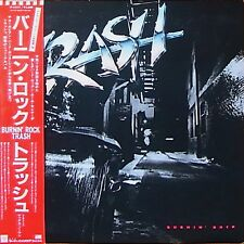 "TRASH ""Burnin' Rock"" with OBI 1985 JAPAN ""White Label Promo"""