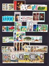 NIUE VARIOUS UNMOUNTED MINT COMMEMORATIVE SETS BETWEEN 1971-2001.