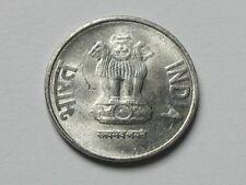 India 2011(N) 1 RUPEE Coin AU+ Lustre with Lion Capital of Ashoka State Emblem