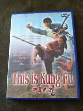 This is Kung Fu (DVD, 2000, Import)