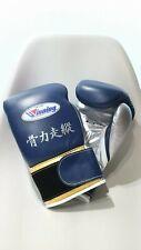 MS300B Winning Boxing Gloves tape type 10oz SILVER NAVY GOLD