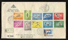 Elizabeth II (1952-Now) Olympics Used European Stamps