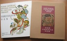 Chinese China Folk Painting Big Album Russian Fine Art Book 206 People Rare Old