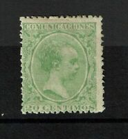 Spain SC# 262, Mint Hinged, Hinge Remnants, some minor toning, see notes - S6931