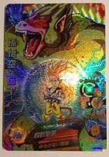 Dragon Ball Heroes GM HG6-CP1 Holo