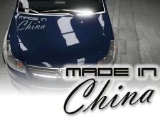 Heckscheibenaufkleber China Autosticker 45cm Decals JDM OEM Honda civic jazz Toy