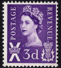 1968 Scotland 3d Deep Lilac 1 Right Band XS5 = SGS1pa Unmounted Mint