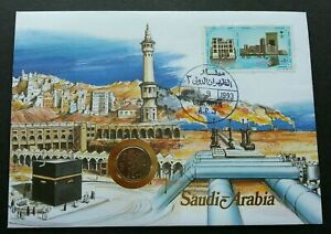 [SJ] Saudi Arabia Pilgrims Great Mosque Mecca Hajj 1993 Islamic FDC (coin cover)
