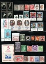 VERY NICE LOT OF ALL MINT NEVER HINGED WORLDWIDE STAMPS