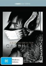 CASSHERN DVD=JAPANESE LANGUAGE=REGION 4 AUSTRALIAN RELEASE=LIKE NEW