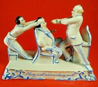 """ANTIQUE CONTA BOEHME DENTIST FIGURINE A LONG PULL AND A STRONG PULL 5""""W 1800'S"""