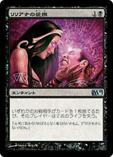 MTG magic cards 1x x1 NM-Mint, Japanese Liliana's Caress Magic 2011