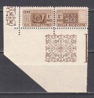 ITALIA 1947 Pacchi Postali Centesimi 50 ruota SPL Angolo di Foglio