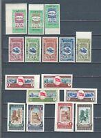 Middle East Yemen 6 imperf stamp sets - good value