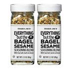 (2)-Trader Joe's Everything but The Bagel Sesame Seasoning Blend.