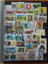 CONGO République populaire de 1969 à 1992 lot de 43 timbres