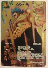 Toriko Miracle Battle Carddass Super Omega TR03-11