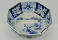 1800's Chinese Blue & White bowl from Patricia Cosh collection.(BI#MK/TMP)