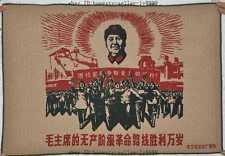 "24""china Silk maozedong proletarian revolutionary line victory Long live thangka"