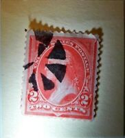 George Washington Red 2 Cent Stamp - good Condition .RARE.