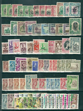NORTH BORNEO SABAH MALAYSIA selection of good used issues 1925 to 1971