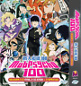 DVD ANIME MOB PSYCHO 100 Sea 1-2 Vol.1-25 End + 2 SP ENGLISH DUBBED Region All