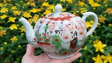 Antique Chinese Teapot Hand Painted