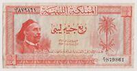 Libya Libia Libyan Banknote 1/4 Pound 1952 P14 VF King Idris Rare Paper Money