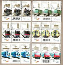 Hong Kong 2010 Centenary of Railway Stamps - Train X 3 Sets 3 Imprints