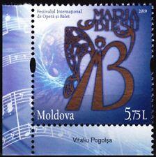 MOLDOVA 2019-16 MUSIC: Bieshu Festival of Opera and Ballet. CORNER, MNH