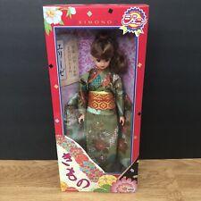 Takara Japan Jenny Green Kimono Doll Collectible 1981 80s BNIB