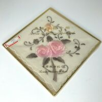 NEW Vintage Chinese Pure Silk Hand Embroidered Floral Souvenir Handkerchief NOS