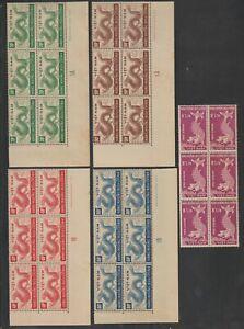1952 South Vietnam Block 6 Air Post Stamps Dragon Sc # C5 - C9 MNH