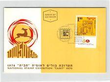 ISRAEL MK 1970 TABIT EXHIBITION DEER REH WILD CARTE MAXIMUM CARD MC CM d9977