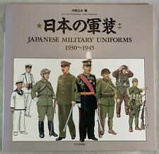 Japanese Military Uniforms 1930-1945 WWII Military Reference Ritta Nakanishi