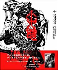 Plus Madhouse 5 Creator Takeshi Koike Japanese Art Book Magazine Anime E873 New