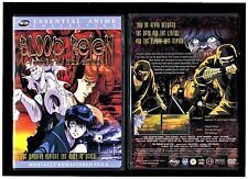 Blood Reign: Curse of the Yoma (DVD, 2004, The Essential Anime Collection)