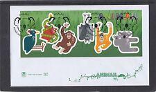 GB 2016  Animail MS animals koala monkey bat STU FDC Edinburgh koala special pmk